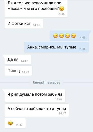 http://sd.uploads.ru/t/dnvwR.jpg