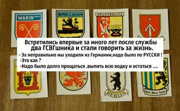 http://sd.uploads.ru/t/dxpRH.jpg