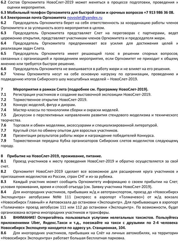 http://sd.uploads.ru/t/dzi0b.jpg