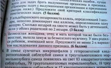 http://sd.uploads.ru/t/e0v6k.jpg