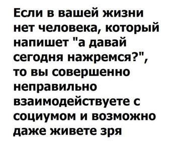 http://sd.uploads.ru/t/e2Fjq.jpg