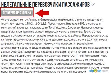 http://sd.uploads.ru/t/e4ovN.png