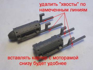 http://sd.uploads.ru/t/e6EYg.jpg