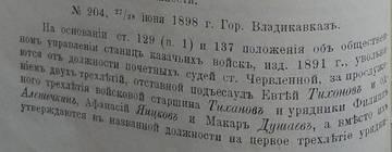 http://sd.uploads.ru/t/eBf17.jpg