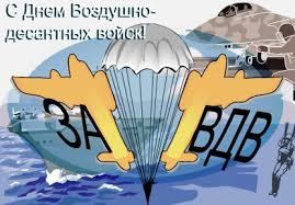 http://sd.uploads.ru/t/eCyGr.jpg