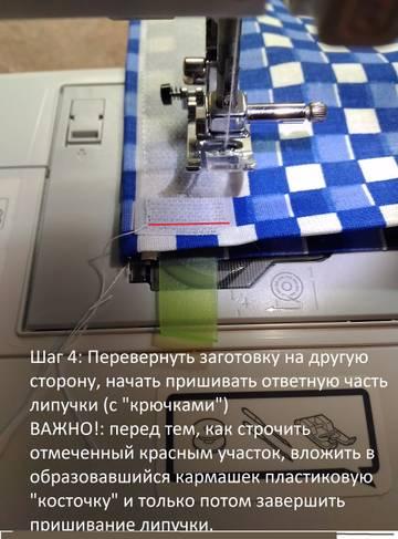 http://sd.uploads.ru/t/eDQHC.jpg