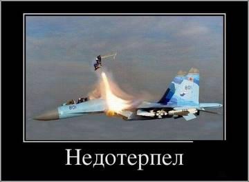 http://sd.uploads.ru/t/eEqWv.jpg
