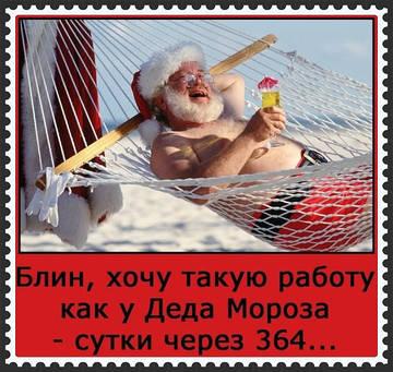 http://sd.uploads.ru/t/eGxHy.jpg