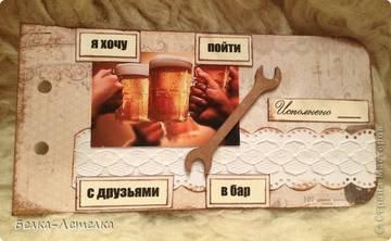 http://sd.uploads.ru/t/eJ4U9.jpg