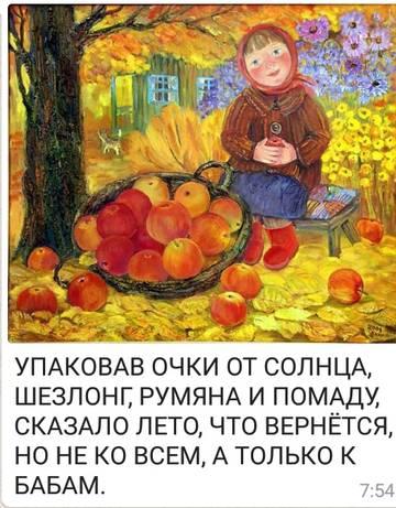 http://sd.uploads.ru/t/eKTCt.jpg