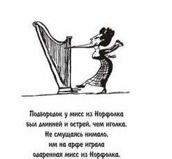 http://sd.uploads.ru/t/eMcua.jpg