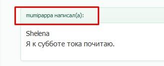 http://sd.uploads.ru/t/eRWml.jpg