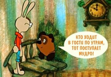 http://sd.uploads.ru/t/eUnOg.jpg