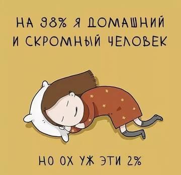 http://sd.uploads.ru/t/eWyOA.jpg