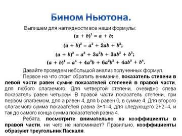 http://sd.uploads.ru/t/ebz8S.jpg