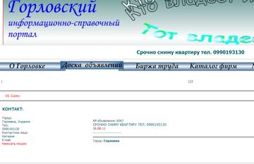 http://sd.uploads.ru/t/ef49H.png