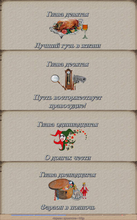 http://sd.uploads.ru/t/efsES.jpg
