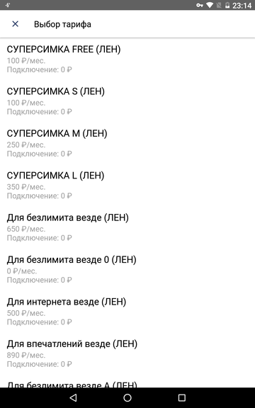 http://sd.uploads.ru/t/ejT9G.png
