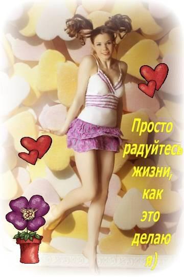 http://sd.uploads.ru/t/elZU2.jpg