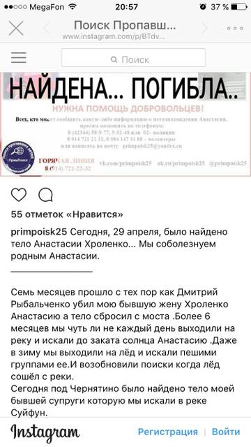 http://sd.uploads.ru/t/eli82.jpg