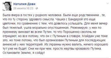 http://sd.uploads.ru/t/eoFI9.png