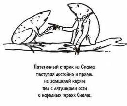 http://sd.uploads.ru/t/erWLq.jpg