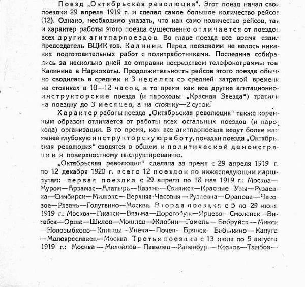 http://sd.uploads.ru/t/esJwh.jpg