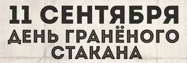 http://sd.uploads.ru/t/esNjy.jpg
