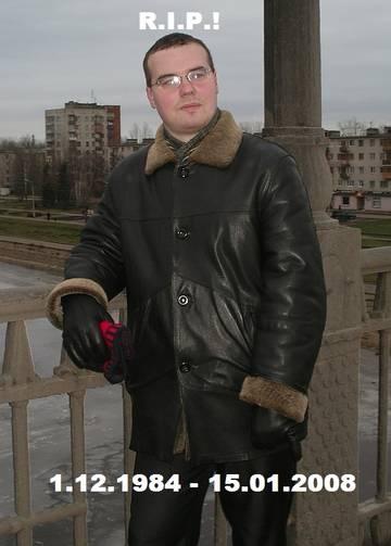 Илья Маслов.Стихи.