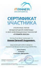 http://sd.uploads.ru/t/exU7M.jpg
