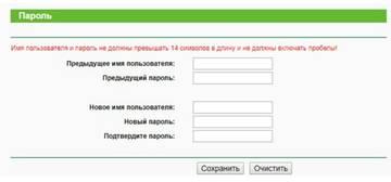 http://sd.uploads.ru/t/eyzW8.jpg