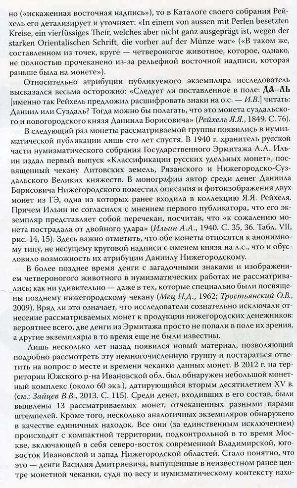 http://sd.uploads.ru/t/ezUuc.jpg