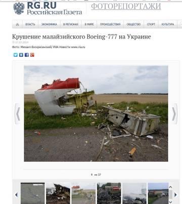 http://sd.uploads.ru/t/f4MHq.jpg