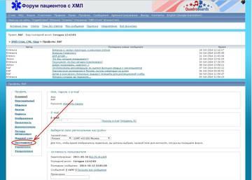 http://sd.uploads.ru/t/f4SPu.jpg
