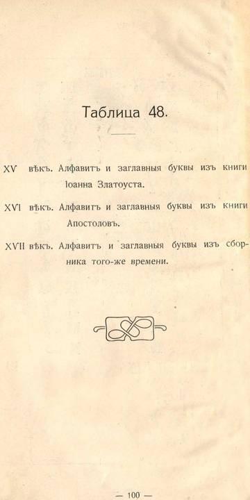 http://sd.uploads.ru/t/fBJKQ.jpg