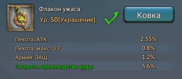 http://sd.uploads.ru/t/fGMum.png