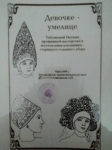 http://sd.uploads.ru/t/fGonJ.jpg