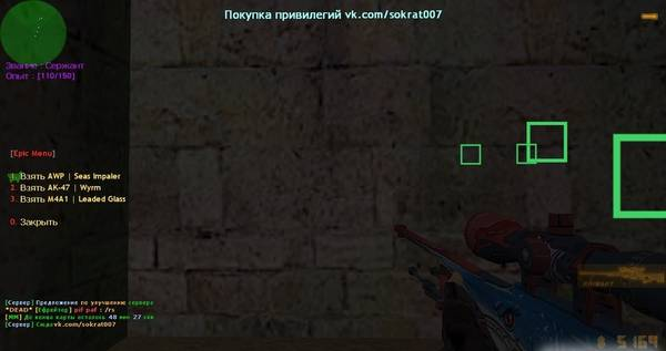 http://sd.uploads.ru/t/fHTIq.jpg