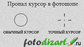 http://sd.uploads.ru/t/fKkPZ.jpg