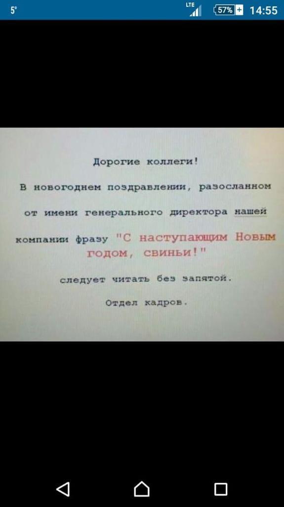 http://sd.uploads.ru/t/fM1T9.jpg