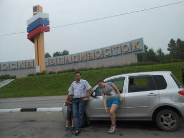 http://sd.uploads.ru/t/fNg6p.jpg