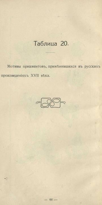 http://sd.uploads.ru/t/fON2X.jpg