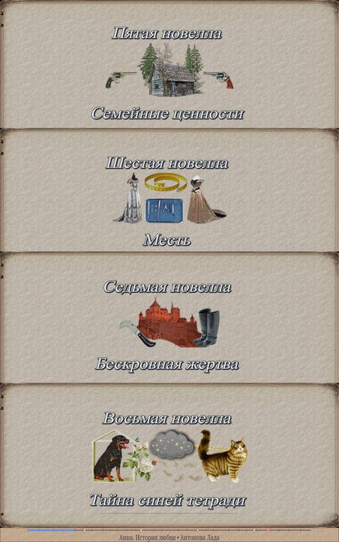 http://sd.uploads.ru/t/fW6bH.jpg