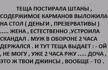 http://sd.uploads.ru/t/fabBx.jpg