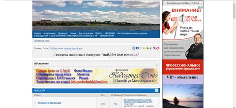 http://sd.uploads.ru/t/fbEju.png