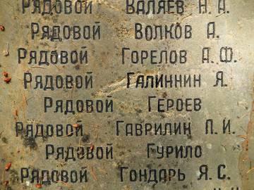 http://sd.uploads.ru/t/fc8e2.jpg