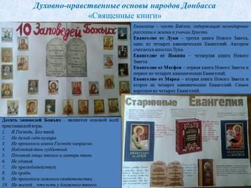 http://sd.uploads.ru/t/fe9z0.jpg