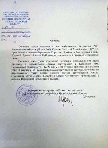 http://sd.uploads.ru/t/femHR.jpg