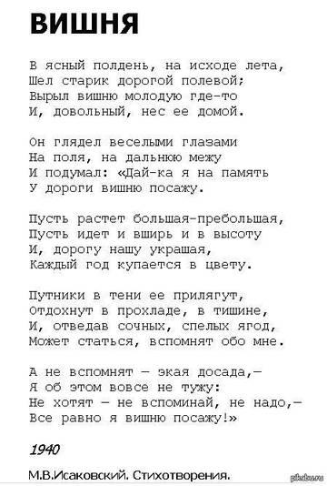 http://sd.uploads.ru/t/fkNZK.jpg