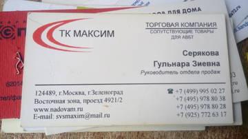 http://sd.uploads.ru/t/fnlKg.jpg